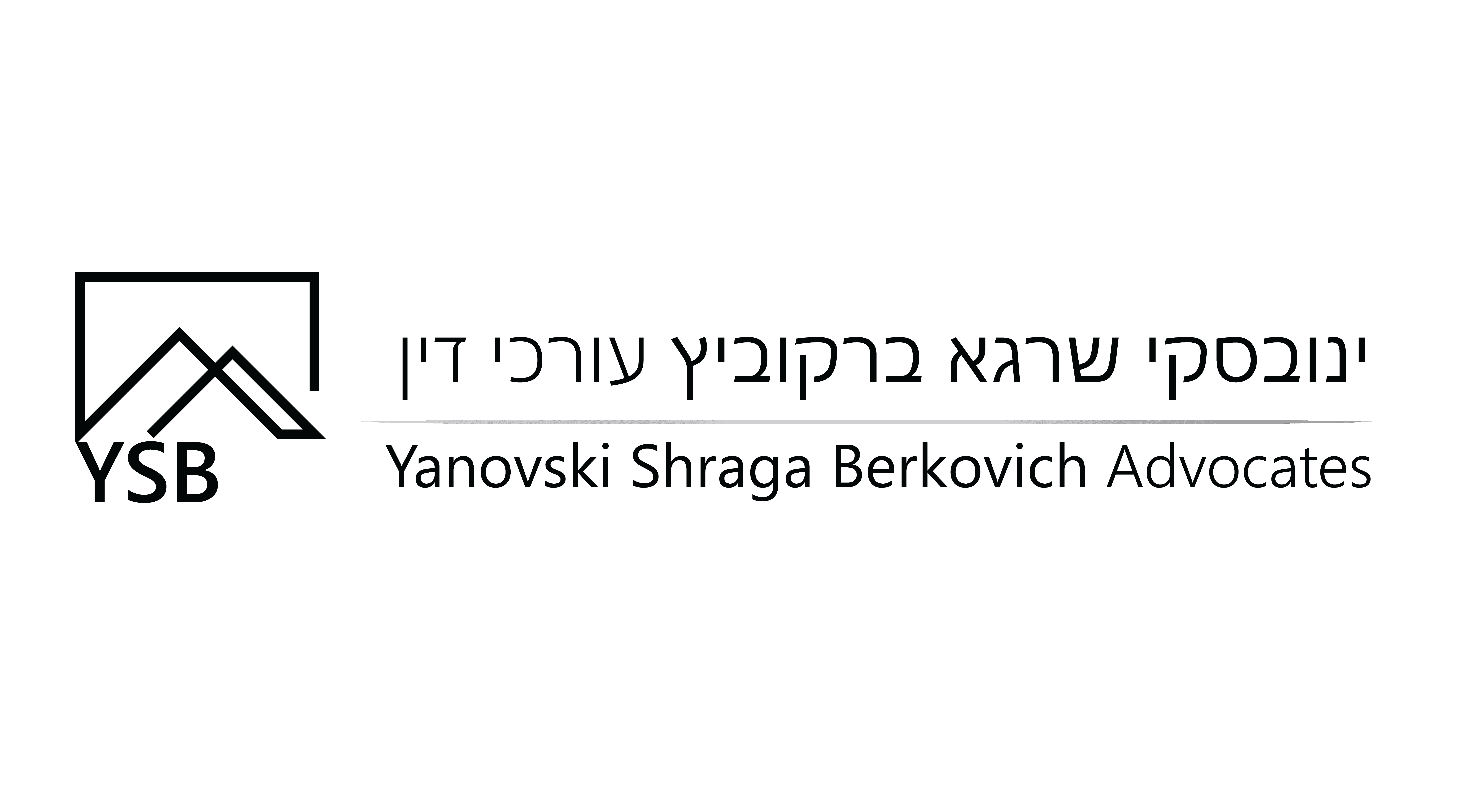 ענבל ינובסקיlogo