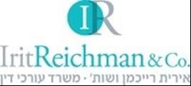 מרב רייכמן-שקדlogo